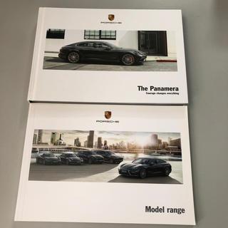ポルシェデザイン(Porsche Design)のポルシェカタログ(カタログ/マニュアル)