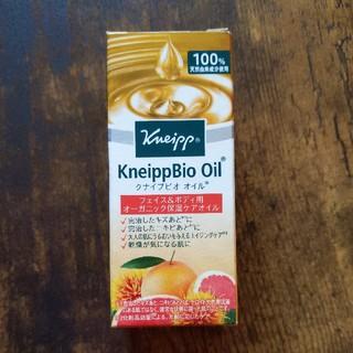 クナイプ(Kneipp)のクナイプビオオイル未使用新品(ボディオイル)