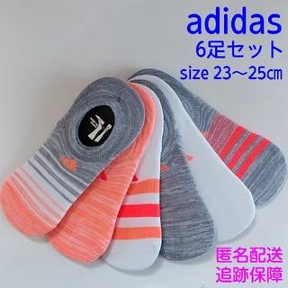 adidas - 6足セット adidas アディダス レディース ソックス スニーカーソックス