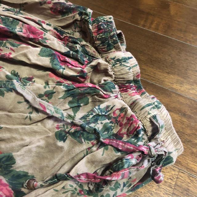 EL RODEO(エルロデオ)のエルロデオ スカート 未使用 レディースのスカート(ロングスカート)の商品写真