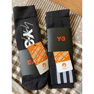 ワイスリー(Y-3)のy-3 靴下2足セット(ソックス)
