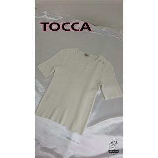 トッカ(TOCCA)の美品♪ トッカ TOCCA  半袖ニット(ニット/セーター)