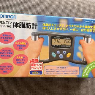 オムロン(OMRON)のオムロン 体脂肪計  HBF-302(体脂肪計)