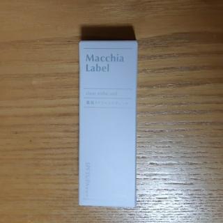 マキアレイベル(Macchia Label)のマキアレイベル クリアエステヴェール(ファンデーション)