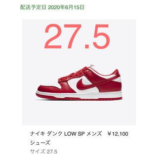 ナイキ(NIKE)の27.5 NIKE DUNK LOW SP UNIVERSITY RED 新品(スニーカー)