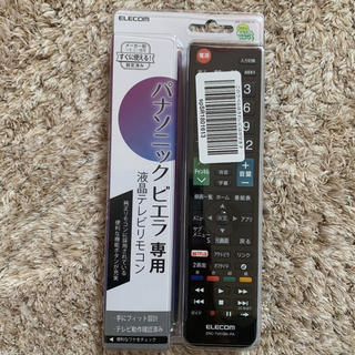 ELECOM - 液晶テレビリモコン