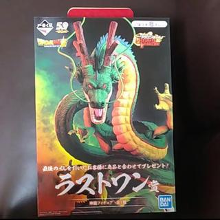 ドラゴンボール(ドラゴンボール)のドラゴンボール 一番くじ ラストワン賞 神龍フィギュア(ゲームキャラクター)