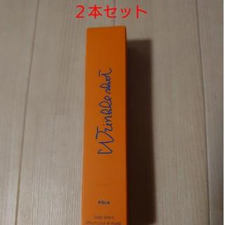 2本セット‼️ POLA ポーラ リンクルショット メディカル セラム 20g(アイケア/アイクリーム)