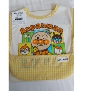 アンパンマン - アンパンマン お食事エプロン