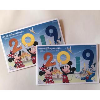 ディズニー(Disney)のくうちゃん0101さんへ(キッズ/ファミリー)