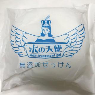 牛乳石鹸 - 大人気 水の石鹸 定価以下 お得 洗顔 洗顔料 無添加 国産 無添加石鹸