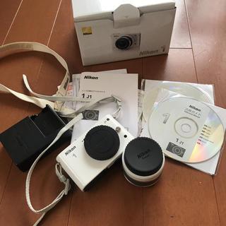 Nikon - Nikon 1 J1 white