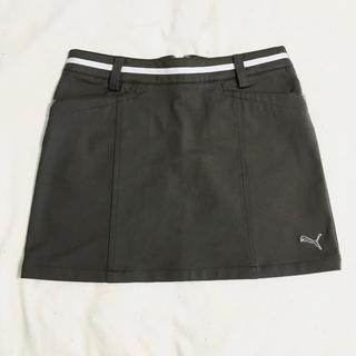 プーマ(PUMA)の【PUMA】スカート(アンダーパンツ付き)(ミニスカート)
