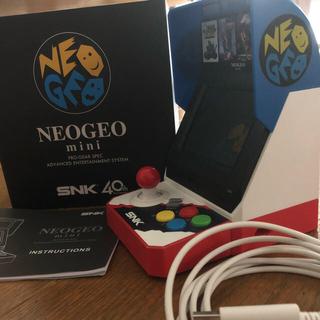 SNK - NEO GIO mini