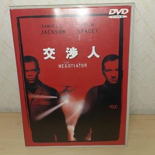 交渉人 特別版('98米)(外国映画)