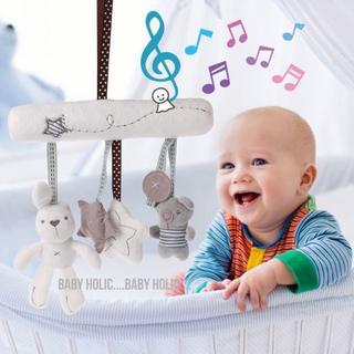 【新品】北欧♥音楽が流れる♬可愛いベビーカートイ がらがら おもちゃ(がらがら/ラトル)