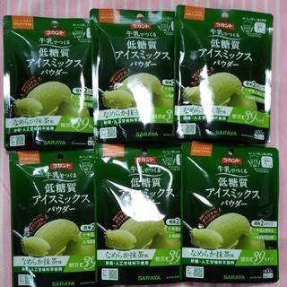サラヤ(SARAYA)のラカント アイスミックス 抹茶 6袋 低糖質 ダイエット(菓子/デザート)