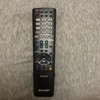 アクオス(AQUOS)のシャープ 液晶テレビ(AQUOS) 純正リモコン GA952WJSA (その他)
