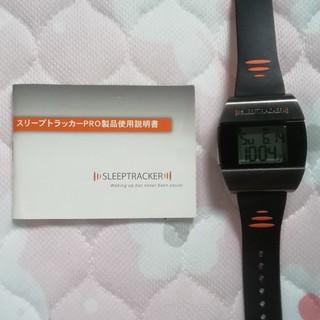 スリープトラッカーPRO 日本語説明書付 SREEPTRACKER 振動目覚まし(腕時計(デジタル))