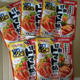 カゴメ(KAGOME)のカゴメ 甘熟 トマト鍋スープ 5袋(レトルト食品)