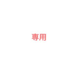 ケーノン(Kaenon)のワーゲンさん専用 ver.7.2 ★カートリッジ3個((ボディケア/エステ)