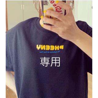 フィーニー(PHEENY)のpheeny✴︎フィーニー ロゴプリントTシャツ 黒(Tシャツ(半袖/袖なし))