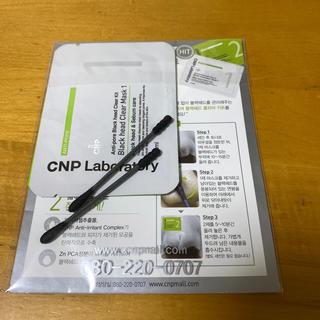 チャアンドパク(CNP)のCNP Laboratory 毛穴パック 1回分(パック/フェイスマスク)