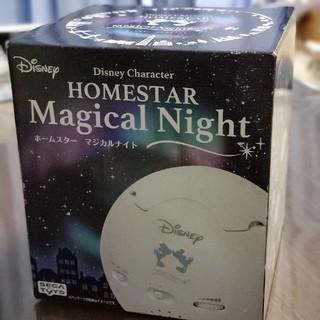ディズニー(Disney)のホームシアター マジカルナイト ディズニー(プロジェクター)
