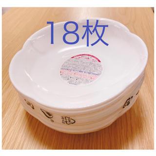 ヤマザキセイパン(山崎製パン)のヤマザキ 春のパンまつり お皿18枚 2020年(食器)
