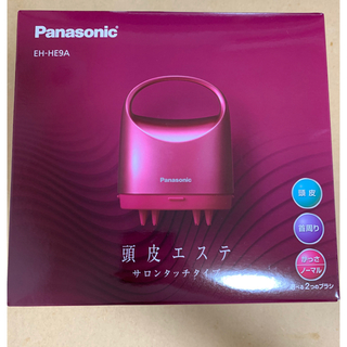 パナソニック(Panasonic)の最新パナソニック ヘッドスパ EH-HE9A(ヘアケア)