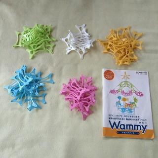ワミー Wammy(知育玩具)