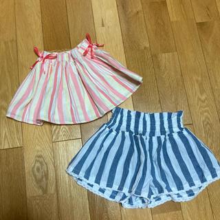 女の子♡スカート ショートパンツ まとめ売り(パンツ/スパッツ)
