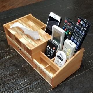 木 ティッシュ ケース  箱無し リモコン スタンド 小物入れ 引出(小物入れ)