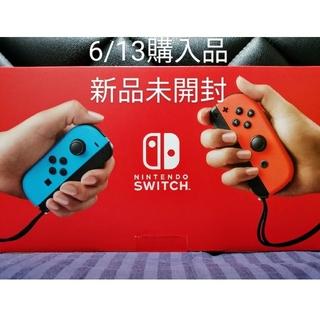 ニンテンドースイッチ(Nintendo Switch)の値下げ!!任天堂スイッチ本体 ネオンブルー/ネオンレッド(家庭用ゲーム機本体)