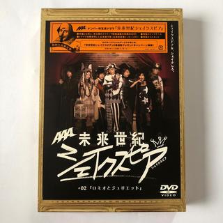 AAA - 未来世紀シェイクスピア #02 ロミオとジュリエット DVDの通販 ...