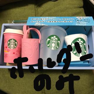 スターバックスコーヒー(Starbucks Coffee)のスターバックスチアーギフト(日用品/生活雑貨)