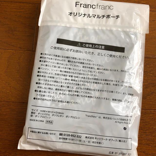 Francfranc(フランフラン)のフランフラン マルチケース(о´∀`о)母子手帳入れ キッズ/ベビー/マタニティのマタニティ(母子手帳ケース)の商品写真