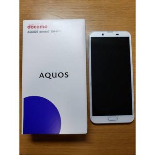 シャープ(SHARP)のAQUOS sense2 SH-01L シルキーホワイト ドコモ simフリー (スマートフォン本体)