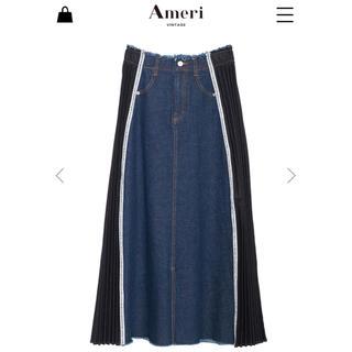 アメリヴィンテージ(Ameri VINTAGE)のameri vintage SIDE PLEATS DENIM SKIRT(ロングスカート)