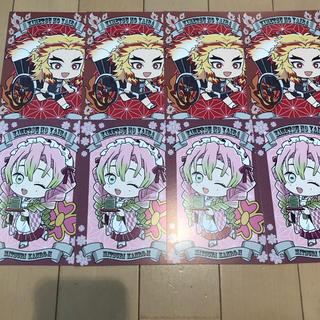 バンダイ(BANDAI)の鬼滅の刃  アニメイト   ポストカード  4セット(キャラクターグッズ)
