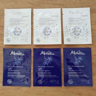 メルヴィータ(Melvita)のMelvita 化粧水 美容液 サンプル(化粧水/ローション)