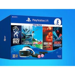 プレイステーションヴィーアール(PlayStation VR)のプレイステーション VR PlayStationVR MEGA PACK(家庭用ゲーム機本体)