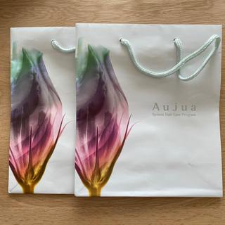 オージュア(Aujua)のAujua 紙袋(ショップ袋)