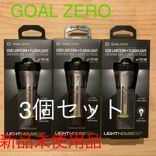 ゴールゼロ(GOAL ZERO)のGOAL ZERO (ゴールゼロ) LIGHTHOUSE MICRO FLASH(ライト/ランタン)