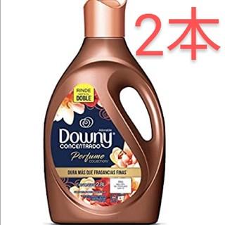 メキシコダウニー アドラブル 2.8L2本セット BTSグク愛用 柔軟剤(洗剤/柔軟剤)
