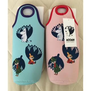 新品未使用 ムーミンペットボトルホルダー 水色ブルー 水筒入れ(水筒)