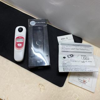 糖度計 BX-1 ポータブル 東京電子工業 中古動作品(フルーツ)