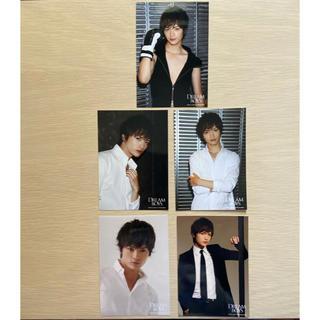 キスマイフットツー(Kis-My-Ft2)の玉森裕太 ドリームボーイズ 写真5枚セット(アイドルグッズ)