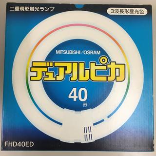 ミツビシ(三菱)の40型電球色(FHD40EL) 二重環形蛍光灯 三菱オスラム「デュアルピカ」(蛍光灯/電球)
