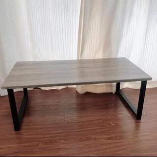 グレー天板 ローテーブル(ローテーブル)